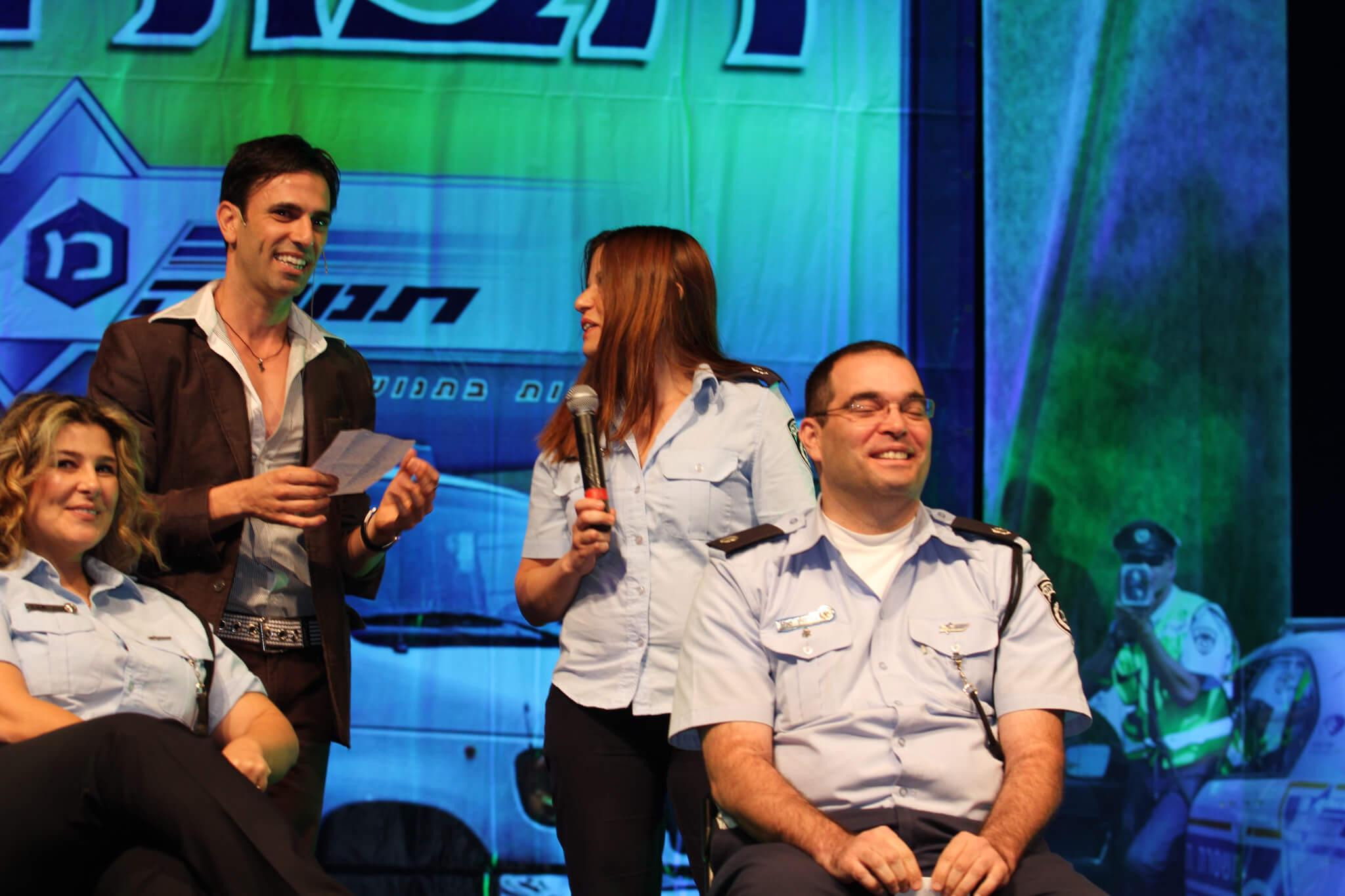 משטרת ישראל יום הבוחן