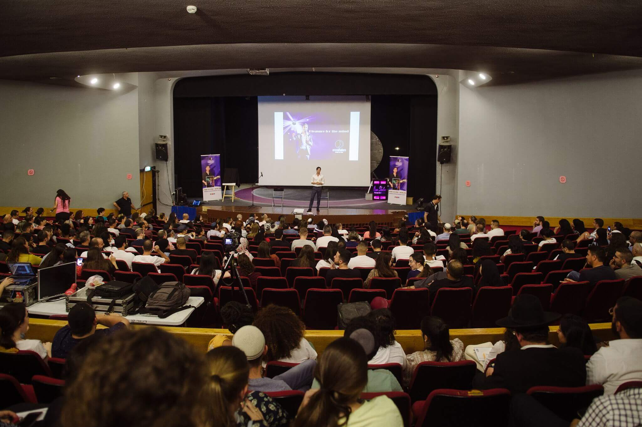 היכל תרבות לוד 29 - תמונה יפה עם כל הקהל