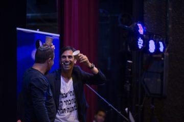 מנטליסט ישראלי לערבי גיבוש